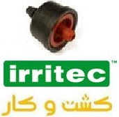 دریپر ایری تک IRRITEC